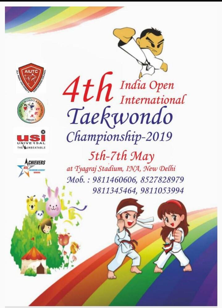 Delhi Taekwondo Association (Regd.)