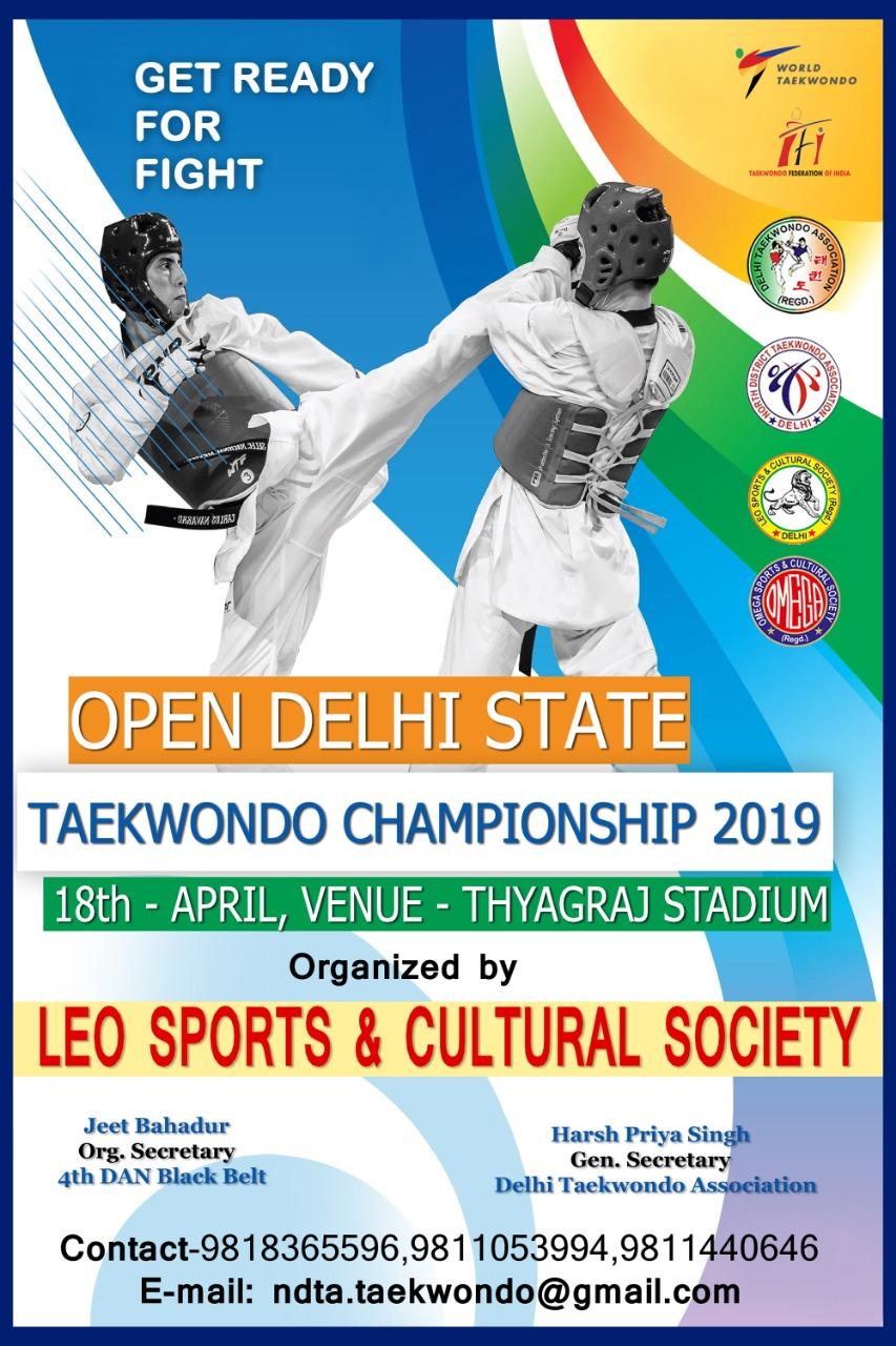Leo Sports & Cultural Society (Regd.)